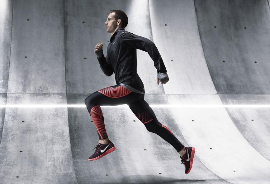 494d84702e73 Το νέο αθλητικό κολάν της Nike που