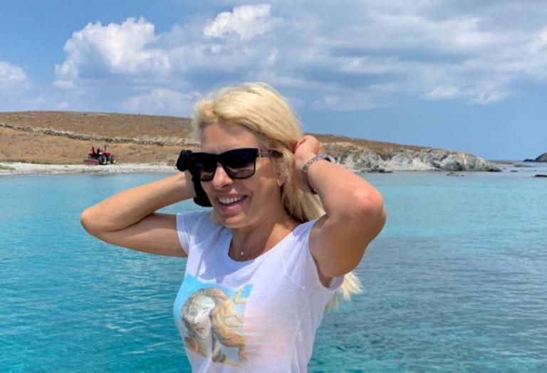 Η Ελένη Μενεγάκη έφυγε από την Άνδρο - Δείτε σε ποιο νησί πήγε [εικόνα] - Κεντρική Εικόνα
