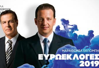 Ευρωεκλογές 2019: Απόψε η 3η μεγάλη δημοσκόπηση του ΣΙΓΜΑ  - Κεντρική Εικόνα