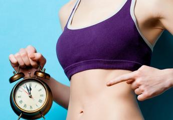 Δίαιτα των 8 ωρών: Μάθε τα συν και τα πλην της  - Κεντρική Εικόνα
