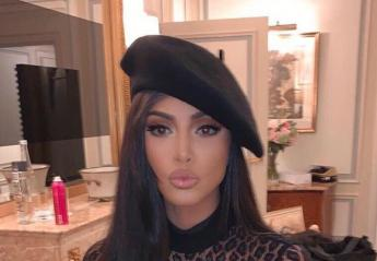 H Kim φόρεσε το πιο σέξι outfit και τρέλανε το Παρίσι [εικόνες] - Κεντρική Εικόνα