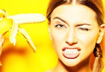 4 περιπτώσεις όπου η μπανάνα λειτουργεί σαν φάρμακο - Κεντρική Εικόνα
