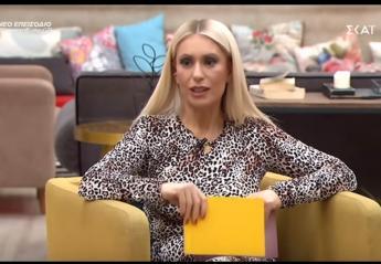 Power of Love: Η Μαρία Μπακοδήμου έδωσε χθες μια κίτρινη κάρτα [βίντεο] - Κεντρική Εικόνα