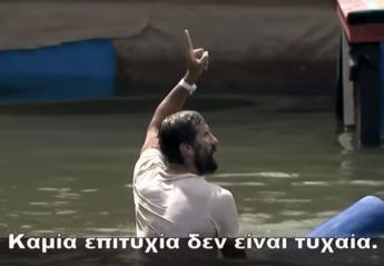 Survivor: Ο Χικμέτ πήρε τη νίκη για τη λευκή ομάδα [βίντεο] - Κεντρική Εικόνα