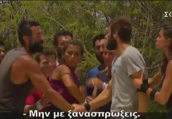 Survivor: Άγριος καβγάς μεταξύ Τούρκων - Διεκόπη το αγώνισμα [βίντεο] - Κεντρική Εικόνα