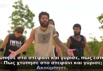Survivor: Πυρ και μανία έγιναν χθες κάποιοι Τούρκοι [βίντεο] - Κεντρική Εικόνα