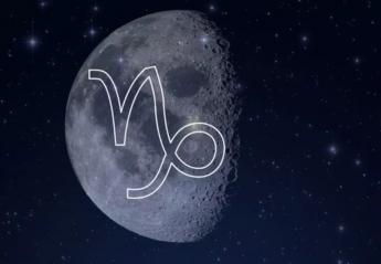 Οι αστρολογικές προβλέψεις της Τρίτης 16 Ιουλίου 2019 - Κεντρική Εικόνα