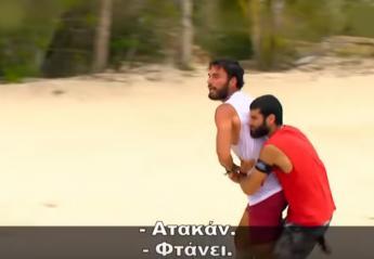 Survivor: Ο Ατακάν βγήκε και πάλι εκτός εαυτού - Τον κατσάδιασε η Δαλάκα [βίντεο] - Κεντρική Εικόνα