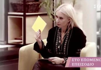Power of Love: Σήμερα η Μαρία Μπακοδήμου θα βγάλει κίτρινη κάρτα [βίντεο] - Κεντρική Εικόνα