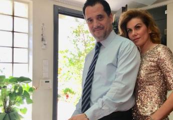 Γεωργιάδης - Μανωλίδου: Η γκάφα με την βασιλόπιτα που έγινε viral! - Κεντρική Εικόνα