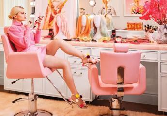 H Kylie Jenner μας έδειξε το σπίτι της και έκανε πολλές να ζηλέψουν [βίντεο] - Κεντρική Εικόνα