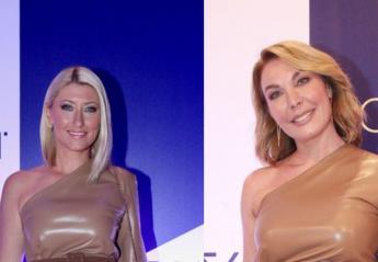 Μια ακόμη παρουσιάστρια έβαλε το ίδιο φόρεμα με τις Σία και Τατιάνα [εικόνες] - Κεντρική Εικόνα