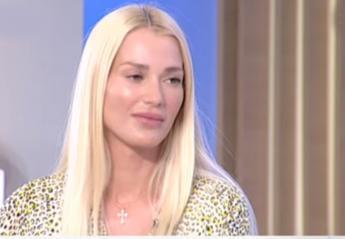 Συγκλονίζουν τα όσα είπε η Βικτώρια Καρύδα στη Τατιάνα [βίντεο] - Κεντρική Εικόνα