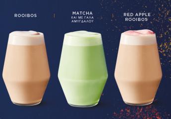 Υποδεχθείτε την Άνοιξη με τα νέα Teavana Tea Lattes στα Starbucks  - Κεντρική Εικόνα