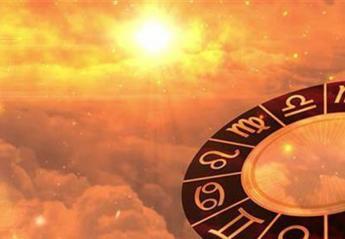 Οι αστρολογικές προβλέψεις της Πέμπτης 13 Σεπτεμβρίου 2018 - Κεντρική Εικόνα