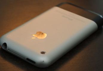 To ξέρατε πώς ένα παλιό iPhone αξίζει πιο πολύ από το νέο iPhone 7;  - Κεντρική Εικόνα