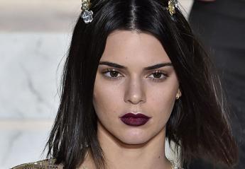 H ανανεωμένη Kendall Jenner φόρεσε το πιο.. γυμνό φόρεμα [εικόνες] - Κεντρική Εικόνα