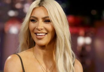 Το τούλι είναι μόδα... και η Kim Kardashian φόρεσε τούλινο φόρεμα [εικόνες] - Κεντρική Εικόνα