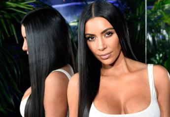 H Kim Kardashian θα λανσάρει και δικό της brand με εσώρουχα - Κεντρική Εικόνα