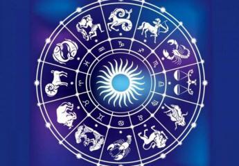 Οι αστρολογικές προβλέψεις της Tετάρτης 9 Αυγούστου 2017 - Κεντρική Εικόνα