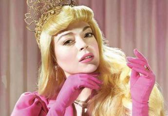 Πρεμιέρα θα κάνει σύντομα το ριάλιτι της Lindsay Lohan που γυρίστηκε στη Μύκονο - Κεντρική Εικόνα