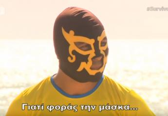 O Σάκης απόρησε με τη μάσκα ενός παίκτη του Survivor της Κολομβίας [βίντεο] - Κεντρική Εικόνα