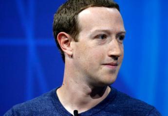 O Mark Zuckerberg έκανε karaoke παρέα με πασίγνωστο ράπερ [εικόνα] - Κεντρική Εικόνα
