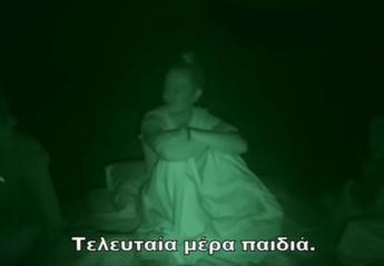 Έτσι πέρασαν το τελευταίο τους βράδυ στον Άγιο Δομίνικο οι παίκτες του Survivor - Κεντρική Εικόνα