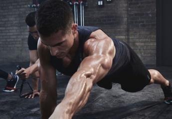 Τα 6 λάθη και σημάδια που μαρτυρούν πως χρειάζεσαι πιο έντονη άσκηση - Κεντρική Εικόνα