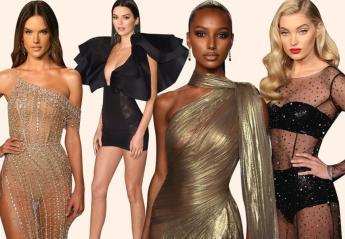 """Τα 12 πιο """"γυμνά φορέματα"""" που είδαμε τη βραδιά των Όσκαρ [εικόνες] - Κεντρική Εικόνα"""