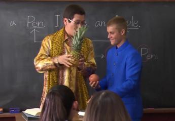 Justin Bieber & Piko Taro: Μία αναπάντεχη συνάντηση [βίντεο] - Κεντρική Εικόνα