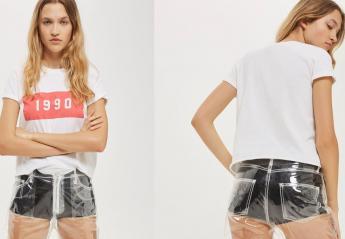 Tα νέα διάφανα πλαστικά jeans μόλις κυκλοφόρησαν και προκαλούν [εικόνες] - Κεντρική Εικόνα