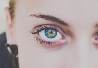 Όταν βλέπεις αυτή την οφθαλμαπάτη επηρεάζεις την όρασή σου [εικόνα] - Κεντρική Εικόνα