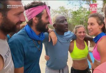 Survivor: Νίκη για την ελληνική ομάδα μετά την άφιξη του Ογκουνσότο [βίντεο] - Κεντρική Εικόνα