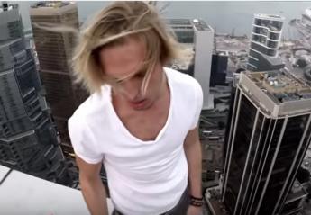 Τα κόλπα ενός τύπου στην ταράτσα ουρανοξύστη κόβουν την ανάσα [βίντεο] - Κεντρική Εικόνα