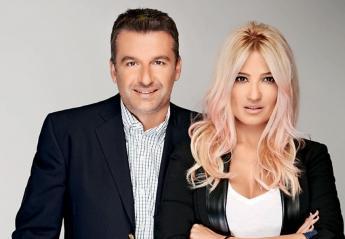 Λιάγκας - Σκορδά ποζάρουν μαζί σε εξώφυλλο 3 χρόνια μετά το διαζύγιο - Κεντρική Εικόνα