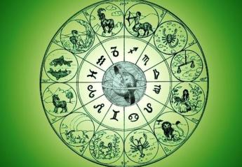 Οι αστρολογικές προβλέψεις της Τετάρτης 17 Ιανουαρίου 2018 - Κεντρική Εικόνα