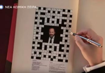 Room Service, πλιζ: Δείτε το τρέιλερ της νέας κωμικής σειράς [βίντεο] - Κεντρική Εικόνα