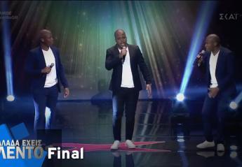 Εντυπωσίασαν οι 3 Νοτιοαφρικανοί που τραγούδησαν Αντώνη Ρέμο [βίντεο] - Κεντρική Εικόνα