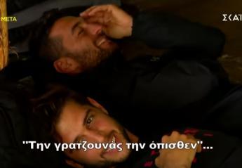 """Survivor: """"Άμα τη γρατζουνάς την όπισθεν"""" Η ατάκα που προκάλεσε χαμό [βίντεο] - Κεντρική Εικόνα"""