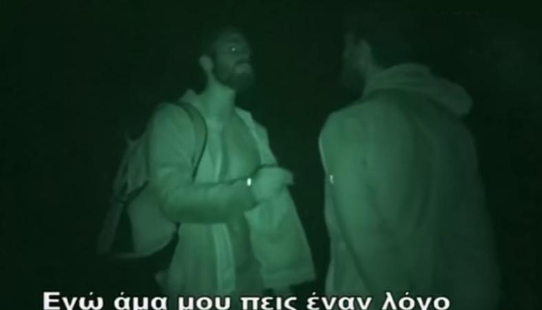 Άγριος καβγάς με βρισιές ξέσπασε μεταξύ Ηλία και Χάρη [βίντεο] - Κεντρική Εικόνα