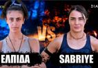"""Survivor: Εκνευρίστηκε η Σαμπρί και αποκάλεσε την Ελπίδα """"Lady Gaga"""" [βίντεο] - Κεντρική Εικόνα"""
