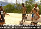 Survivor: Έξαλλοι έγιναν χθες κάποιοι με τον Οκάι - Έγινε χαμός [βίντεο] - Κεντρική Εικόνα