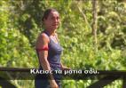 Survivor: Σοκ έπαθε Τουρκάλα όταν είδε από που έπρεπε να πηδήξει [βίντεο] - Κεντρική Εικόνα